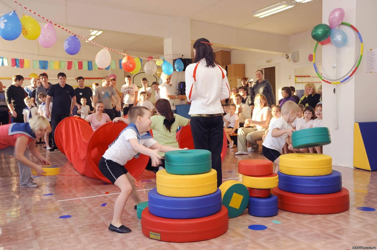 Музыкальный конкурс на спортивном празднике
