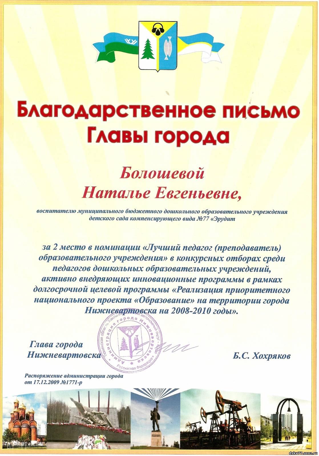 Юбилей председателя спорткомитета поздравления